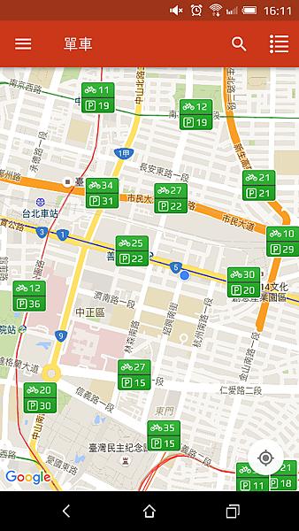 大台北地區的即時資訊囊括公車、捷運(含貓空纜車)、渡輪及YouBike。
