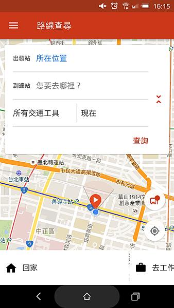 TRAFI繁體中文版首先提供大台北、桃園、台中、台南及高雄的通勤資訊。