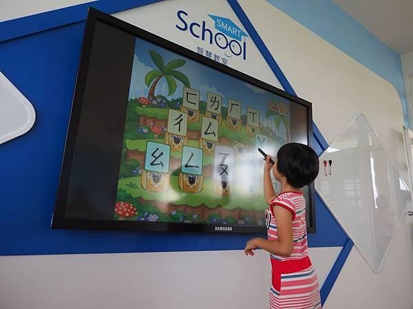 台灣三星電子為平衡城鄉數位落差,於2014年起引進全球「SMART School 智慧教室公益計畫」