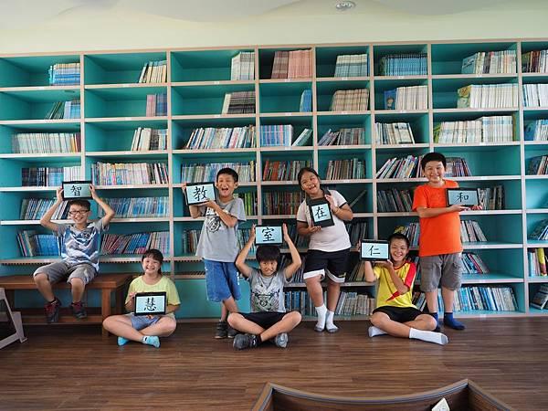 台灣三星與家扶基金會合作,深入社區於台東及雲林興建「希望教室」