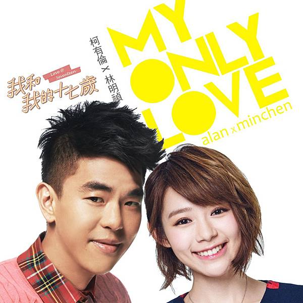 My Only Love-Cover-Final-B