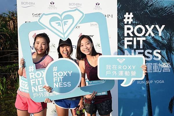 ROXY 女孩們盡情享受戶外運動的美好