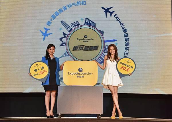 Expedia東北亞區首席總經理蘇嘉媛(左)與Expedia旅遊部落格首月明星駐站作家袁艾菲(右)今在台宣布部落格正式上線(圖片提供Expedia智遊網)