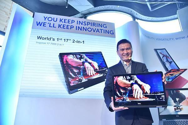 戴爾消費產品市場副總裁Ray Wah在Computex發布全球首款17吋二合一筆電