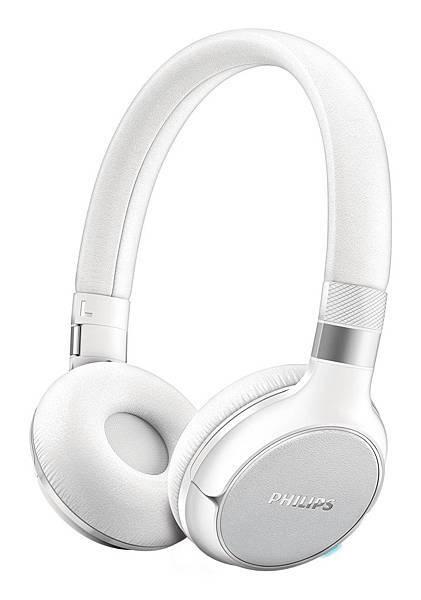 飛利浦無線藍牙耳機SHB9250_白色去背圖