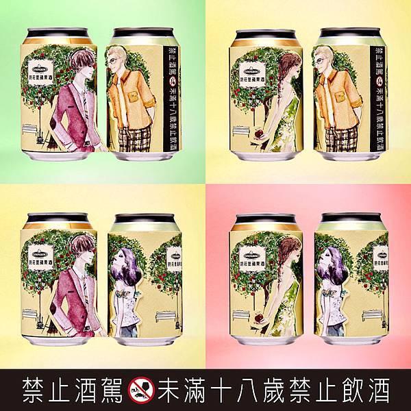 STRONGBOW詩莊堡蘋果酒〈七夕情人節限量組〉
