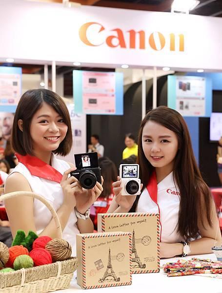 圖二 Canon 夏季出遊送好禮!!粉餅機PowerShot N2及迷你單眼EOS M10單鏡組限量半價現金回饋大抽獎