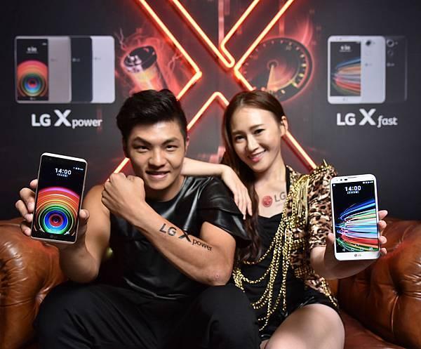 LG X Fast(X5)及LG X Power(X3)全方位功能引領行動通訊新風潮, 盡享智慧生活的精采時刻。