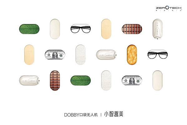 产品传播海报-横版 160720