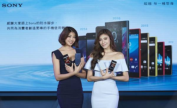 5.Sony Xperia XZ 與 X Compact即將陸續在台上市。