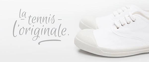 BENSIMON 經典白鞋款