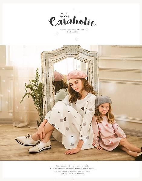 2016 LOVFEE「Sweet Cats親子系列」貓咪剪影傘擺洋裝&優雅氣質毛呢貝蕾帽_1