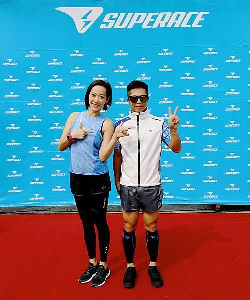 11月26日SUPERACE愛水守護日路跑賽,報名者可穫得最新路跑背心和水壺手套