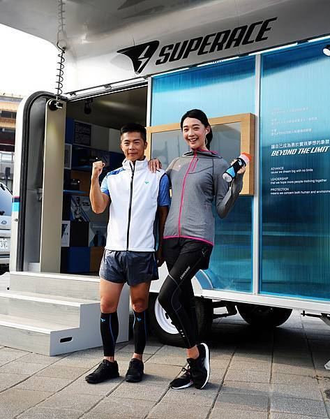 SUPERACE機能運動品牌上市 王心恬力挺好友兼教練林義傑 更宣告挑戰吳哥窋111公里極地馬拉松_1