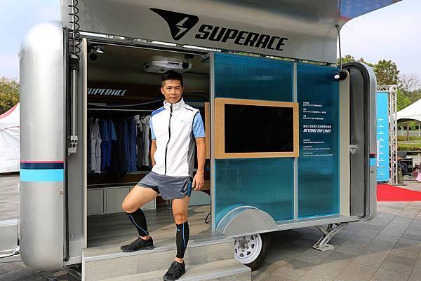 極地超跑好手林義傑創SUPERACE機能服飾,行動補水展示車將提供試衣,線上購物O2O以及路跑現場補水服務