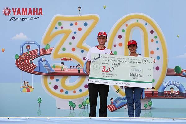【YAMAHA運動會】台灣山葉機車進行關懷公益,捐贈5萬元給台灣國際兒童村