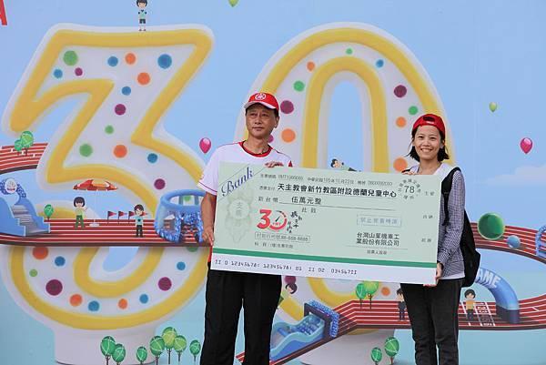 【YAMAHA運動會】台灣山葉機車進行關懷公益,捐贈5萬元給財團法人天主教新竹區德蘭兒童中心