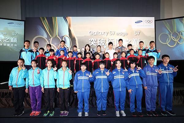 三星長官、奧運選手與各學校校隊合影