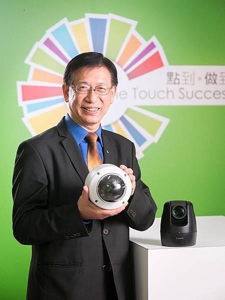 圖說四,Canon身為光學影像專家,開發最新二款高性能室內網路安全攝影機,皆配備新穎成像技術,即使在低光源的環境條件下,也能錄製清晰影像、達到最佳監控環境功能。