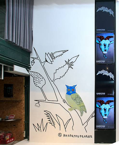 CHOPSTICKS Exhibition TAIPEI 日本藝術家系列聯展於今日2016年11月25日至2016年12月1日和藝術家設計日用品展「Find your daily art!」一同於台北市濕地 venue 展出4