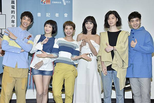 Lulu友情站台輕晨電新書記者發表會(凱特文化提供)