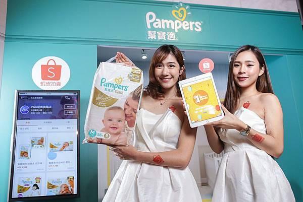 蝦皮拍賣台灣公布年度熱銷類別冠軍為母嬰類別 邀請幫寶適進駐蝦皮旗艦店