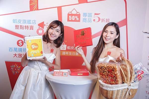 蝦皮拍賣生日慶,5折專區等多樣優惠回饋用戶,活動期間天天抽七國機票及住宿券。