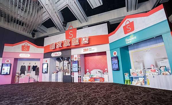 全新推出蝦皮旗艦店,首波進駐四大人氣品牌:東京著衣、86小舖、3M及幫寶適。
