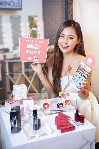 蝦皮拍賣輔導在地品牌前進東南亞,86小舖創先機於星馬蝦皮拍賣APP進駐開店。