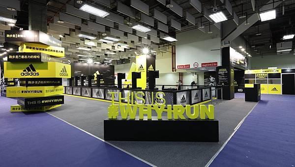 4.國際運動領導品牌adidas將於12月15日至12月17日首屆馬拉松運動博覽會中,打造專屬的跑者天地,一起備戰即將到來的賽事。