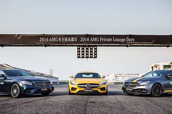 跳脫傳統行銷思維,Mercedes-AMG以AMG Private Lounge車主俱樂部深化客戶黏著度