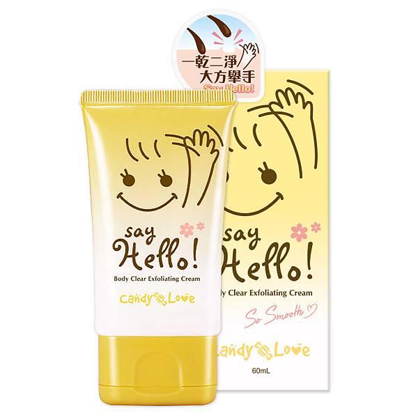 Candy Love Say Hello! 順理毛髮乳霜 (揮手霜) 60ml
