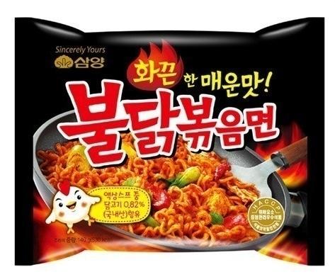 韓國熱銷食品辣雞泡麵(五入一袋)12月29日下殺6折 只需125元