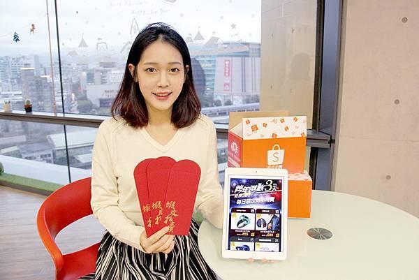 蝦皮拍賣自1月1日 中午12點起 ,正式啟動蝦皮紅包月, 預計一月將送出千萬購物金與民眾歡喜迎接新年