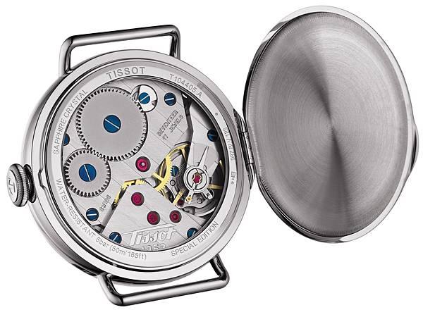 圖七 天梭1936經典復刻男款腕錶後底蓋照