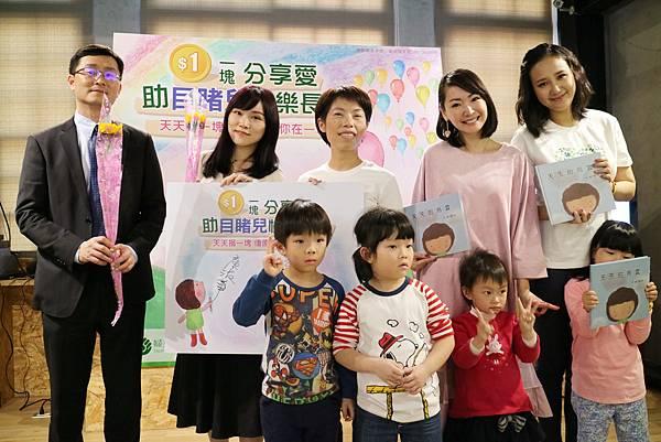 圖說3:左起台灣大車隊行銷企畫處賴正祥協理、曾是目睹兒王潔、婦援會執行長康淑華、王俐人、何妤玟,與現場聽繪本的小朋友(婦女救援基金會提供)