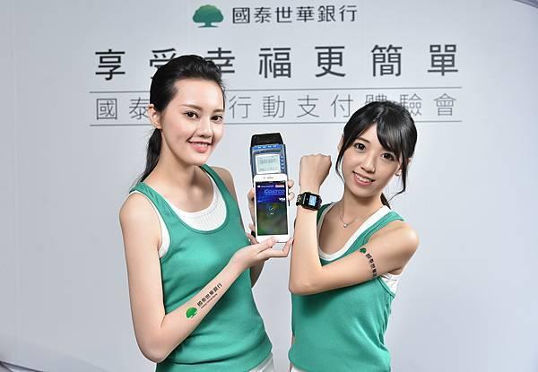 國泰世華銀行提供卡友簡單、安全且保障隱私的方式付款,指定國泰世華信用卡綁定最高回饋150元