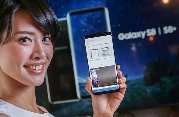 Galaxy S8 及Galaxy S8+搭載三星全新智慧介面Bixby