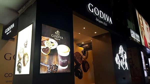 時尚新地標!亞太區首間GODIVA 生活形象店即將在台開幕!