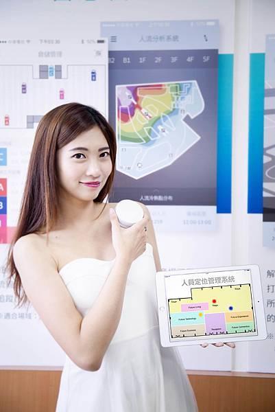 天奕科技於未來商務展展示iBeacon即時室內定位系統_2