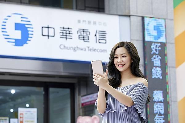 中華電信寵『I』媽媽iPhone 6s Plus優惠三重奏 輕鬆將iPhone手機0元帶回家
