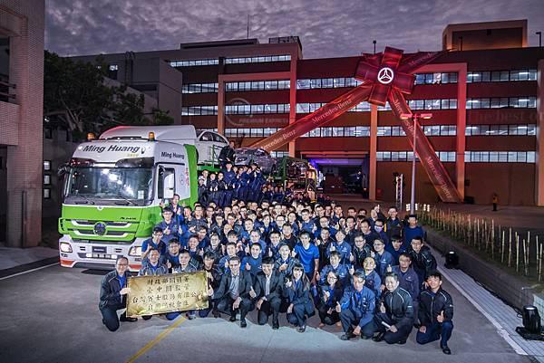2016年台灣賓士斥資250億元於經銷通路拓展計劃,並啟用台灣車壇首見的自用保稅倉庫,開創更多工作機會