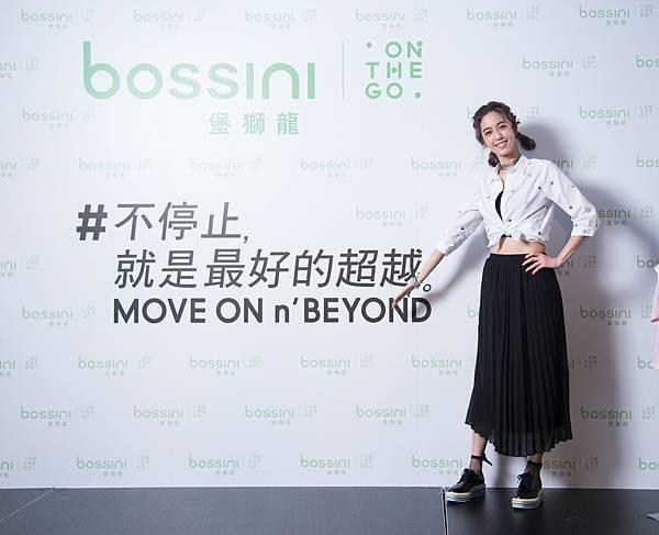 bossini攜手陳庭妮拍攝全新品牌影片網路正式上線