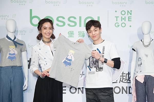 H.H先生(右)於bossini「不停止,就是最好的超越」全新品牌態度發表會中,贈送特地為陳庭妮(左)設計的聯名T
