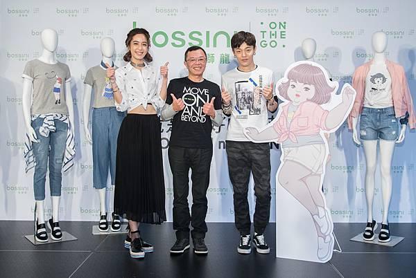 bossini總經理馮永昌(中)攜手陳庭妮(左)及插畫家H.H先生(右)共同傳遞「不停止,就是最好的超越」