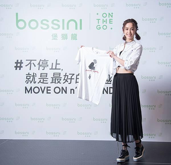 陳庭妮挺bossini出席「不停止,就是最好的超越」全新品牌態度發表