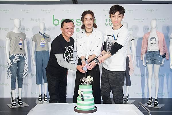 bossini提早為陳庭妮慶生,總經理馮永昌(左)祝願品牌與陳庭妮(中)不停止推陳出新力求突破