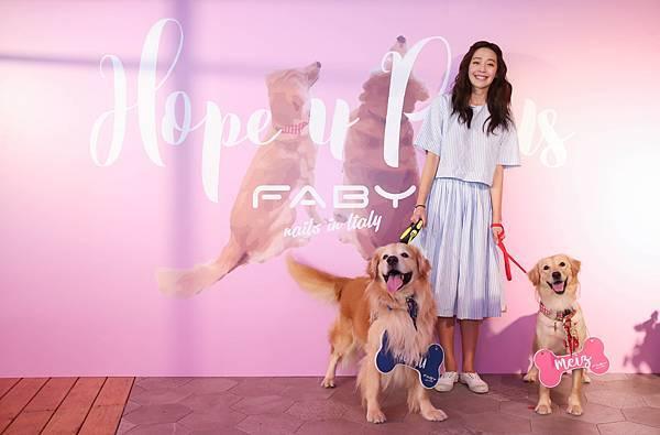 超模甜心王心恬特別帶著愛犬Mumu與Meiz梅子現身,感謝大眾對義大利頂級指彩品牌FABY「Hope 4 Paws腳印力量」義賣活動的支持