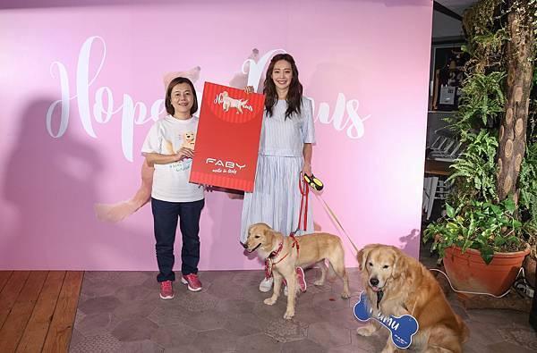 Mumu與Meiz梅子親自將義賣所得,全數獻給娘家《台灣狗腳印幸福聯盟》