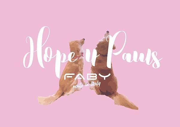 FABY Hope 4 Paws腳印力量公益活動